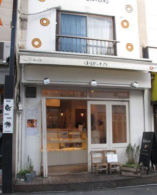 hara donuts © Tokyo Food File