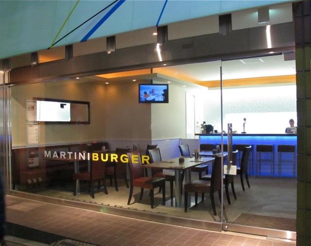 martiniburger outside © Tokyo Food File