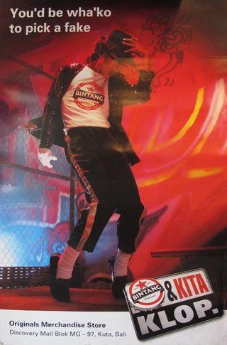 warung bintang MJ ©Tokyo Food File