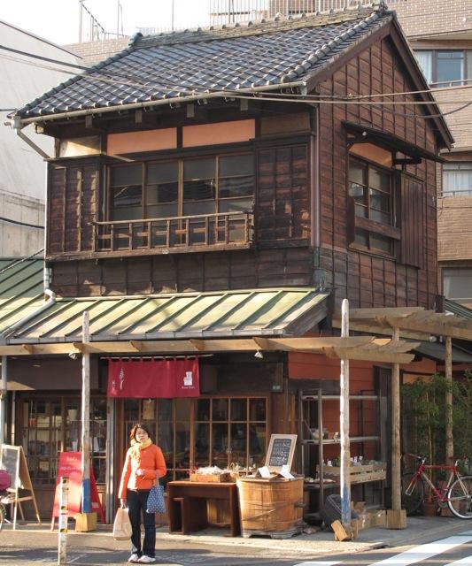 Natural Foods Restaurant Tokyo