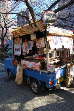 nakame hanami foodtruck1 © Tokyo Food File