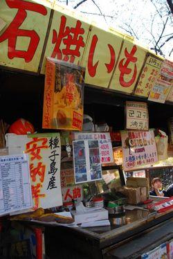 nakame hanami foodtruck2 © Tokyo Food File