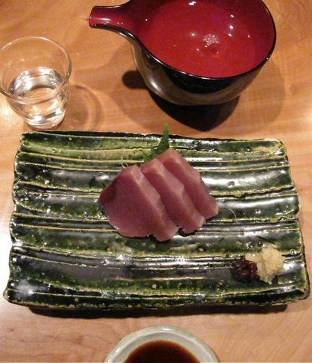 Nakamura katsuo © Tokyo Food File