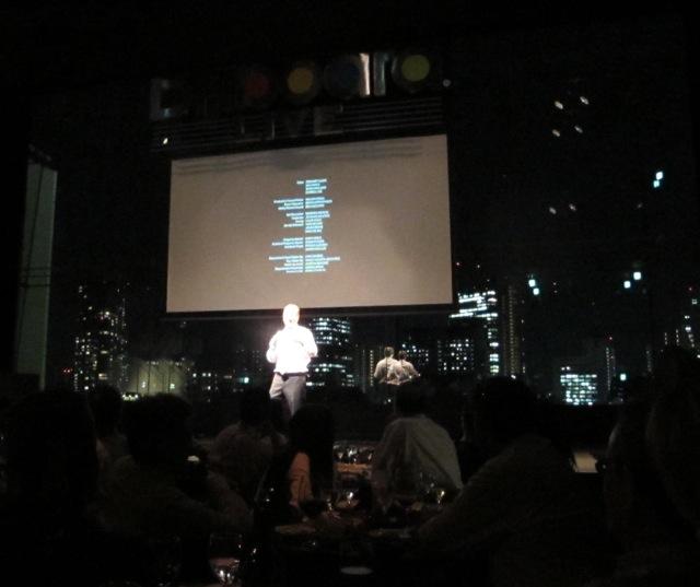 bottle shock (C) Tokyo Food FIle)