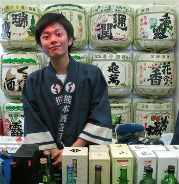 sakefair tipsy (C) Tokyo Food File