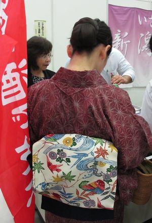 sakefair kimono (C) Tokyo Food File