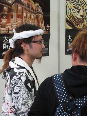 sakefair osaka (C) Tokyo Food File