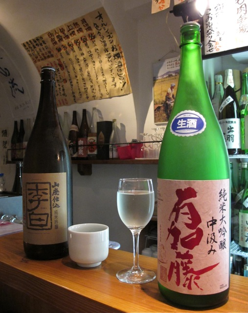 kamozou arikatou © Tokyo Food File