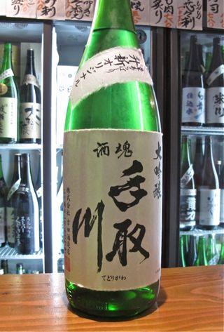 kamozou tedorigawa © Tokyo Food File