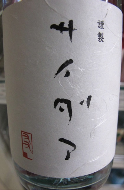 washi saidaa © Tokyo Food File