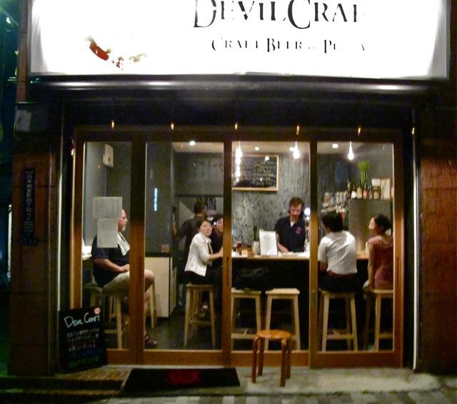 DevilCraft window © Tokyo Food File