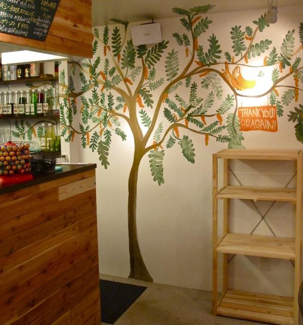 Vi-sand keeda tree (c) Tokyo Food File