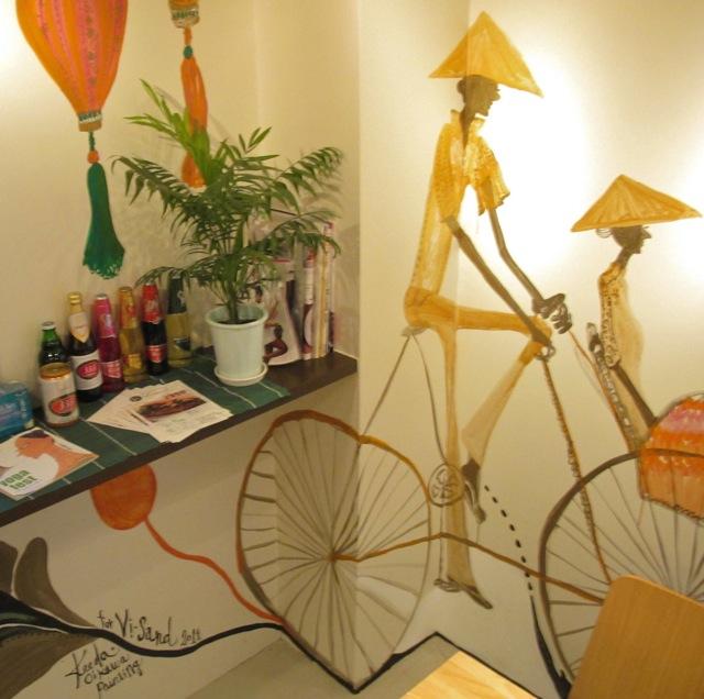 Vi-sand keeda bike (c) Tokyo Food File