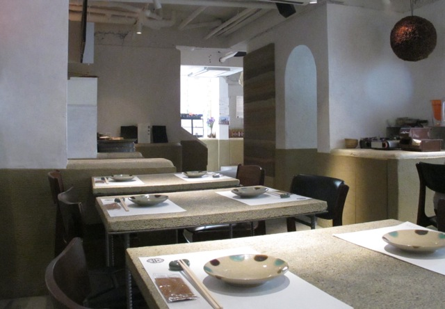 nouen interior 2 (C) Tokyo Food FIle