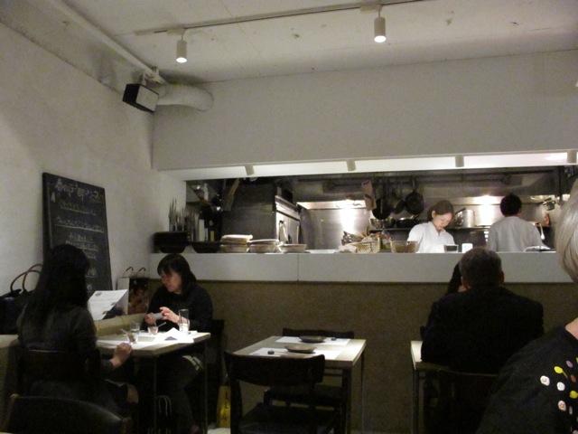 nouen interior 3 (C) Tokyo Food FIle