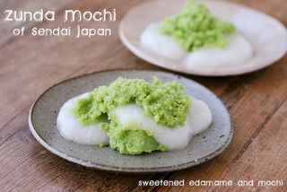 Zunda mochi (C) Food Librarian