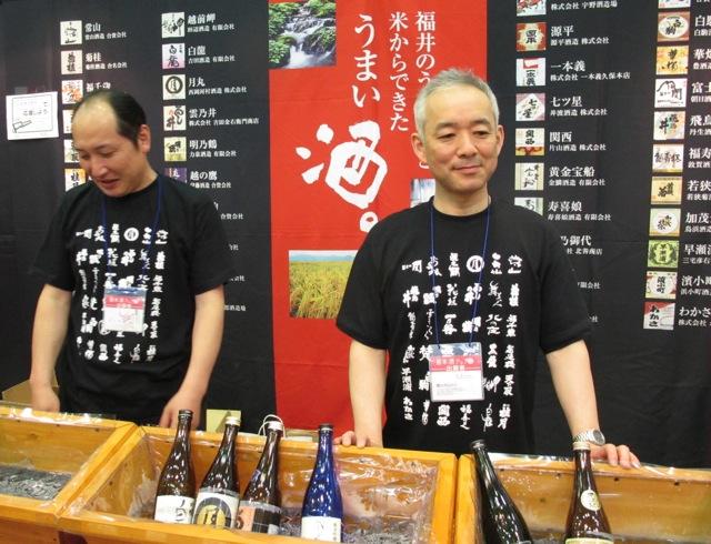 sakefair fukui (C) Tokyo Food File