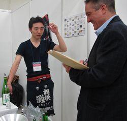 sakefair gauntner (C) Tokyo Food File