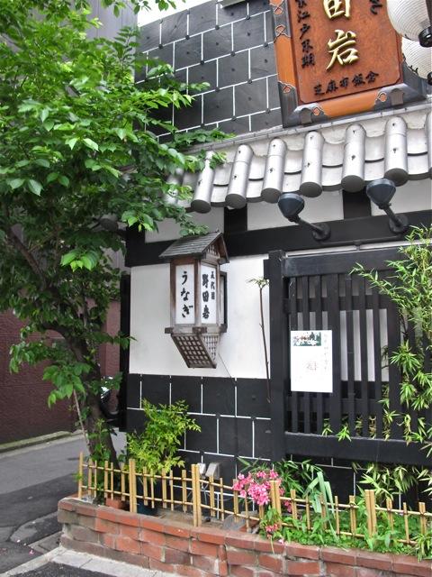 nodaiwa exterior (C) Tokyo Food File
