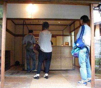 ooo-koffee 4 © Tokyo Food File