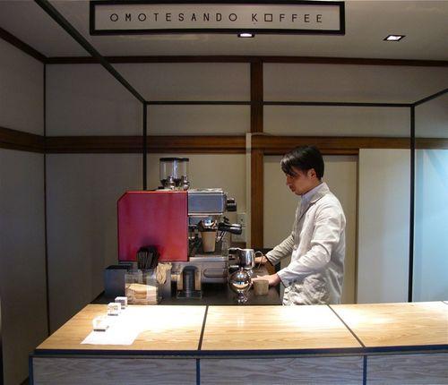 ooo-koffee kounter © Tokyo Food File
