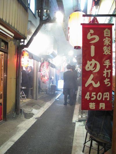 Omoide Yokocho 3 © Tokyo Food File
