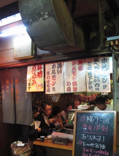 Omoide Yokocho 5 © Tokyo Food File