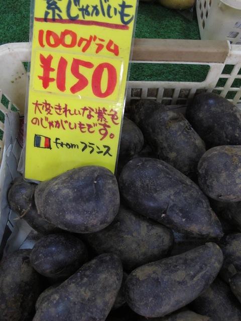 french black © Tokyo Food FIle