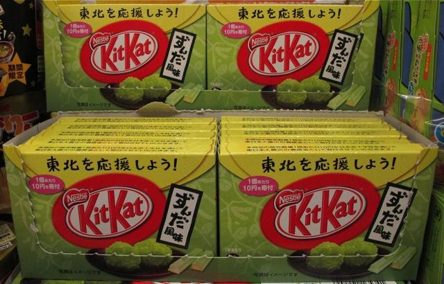 zunda kitkat (C) Tokyo Food FIle