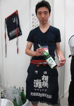 sakefair serious (C) Tokyo Food File