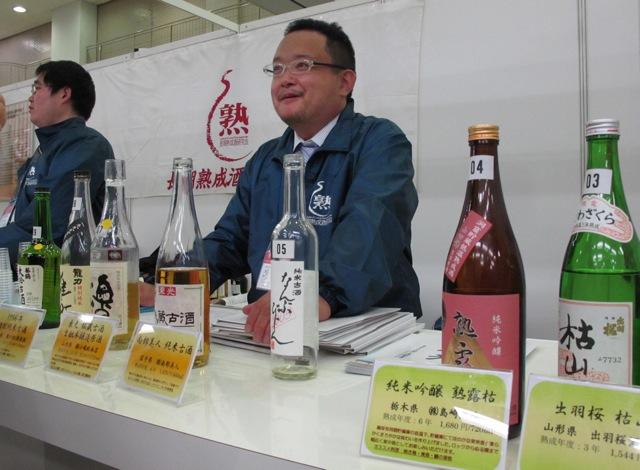 sakefair koshu1 (C) Tokyo Food File