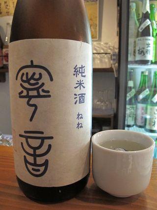 kamozou nene © Tokyo Food File