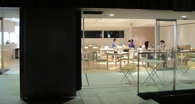 akagi cafe (C) Tokyo Food File