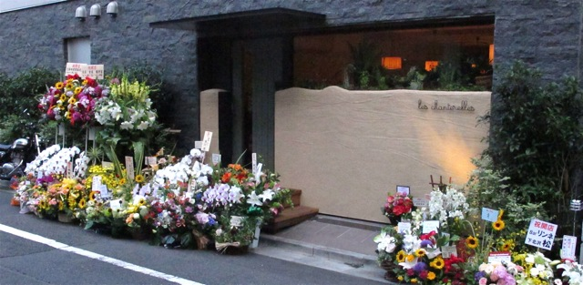 chanterelles flowers (C) Tokyo Food File