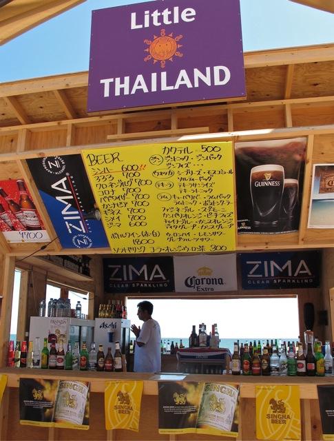 little thailand bar (C) Tokyo Food File