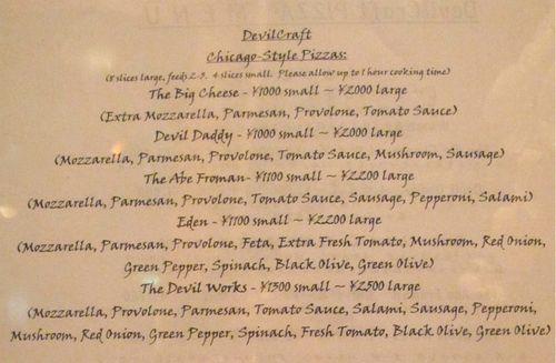 Devilcraft pizza menu © Tokyo Food File