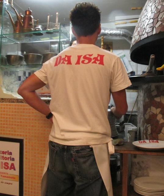 da Isa tee (C) Tokyo Food File