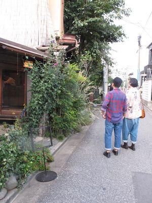 ooo-koffee 1 © Tokyo Food File