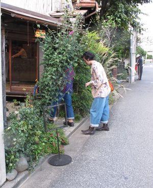 ooo-koffee 2 © Tokyo Food File