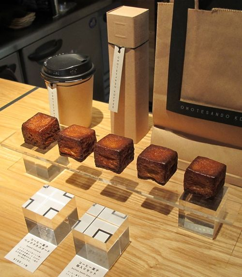 ooo-koffee kashi 2 © Tokyo Food File