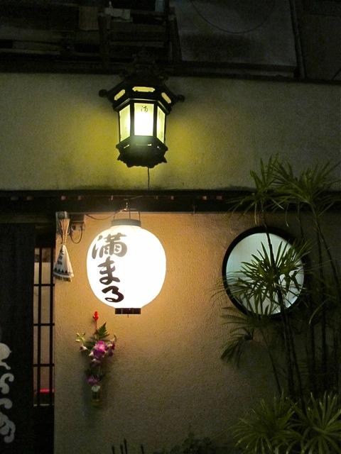 arakicho 1 (c) Tokyo Food File