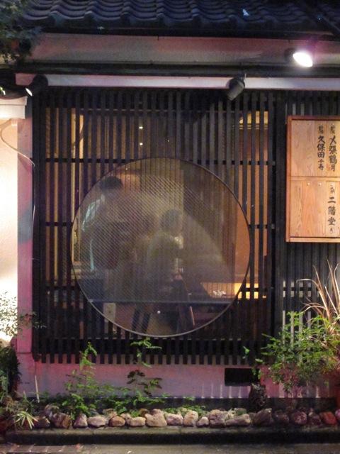 arakicho 4 (c) Tokyo Food File