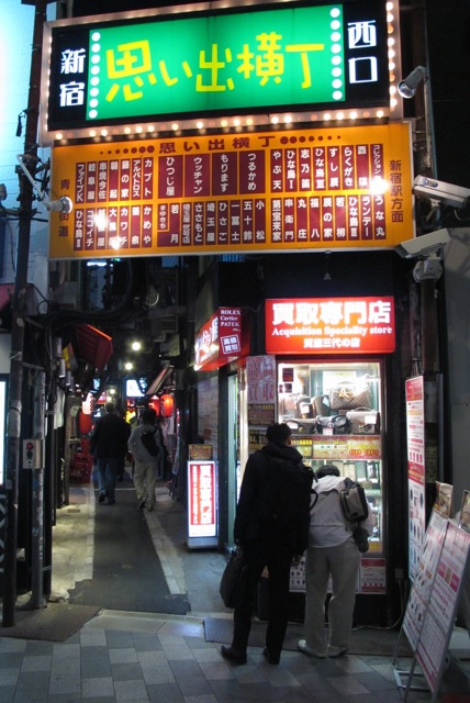Omoide Yokocho 1 © Tokyo Food File