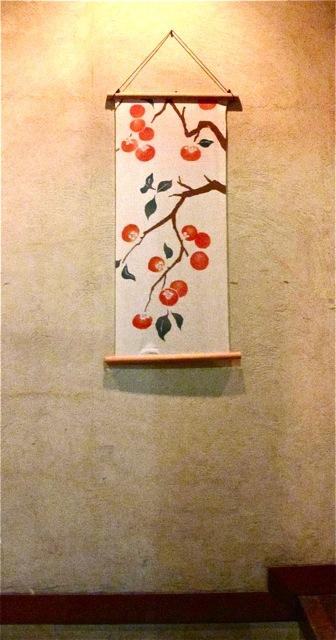 arakicho 6 (c) Tokyo Food File