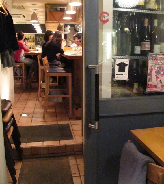 cero 2 (c) Tokyo Food File