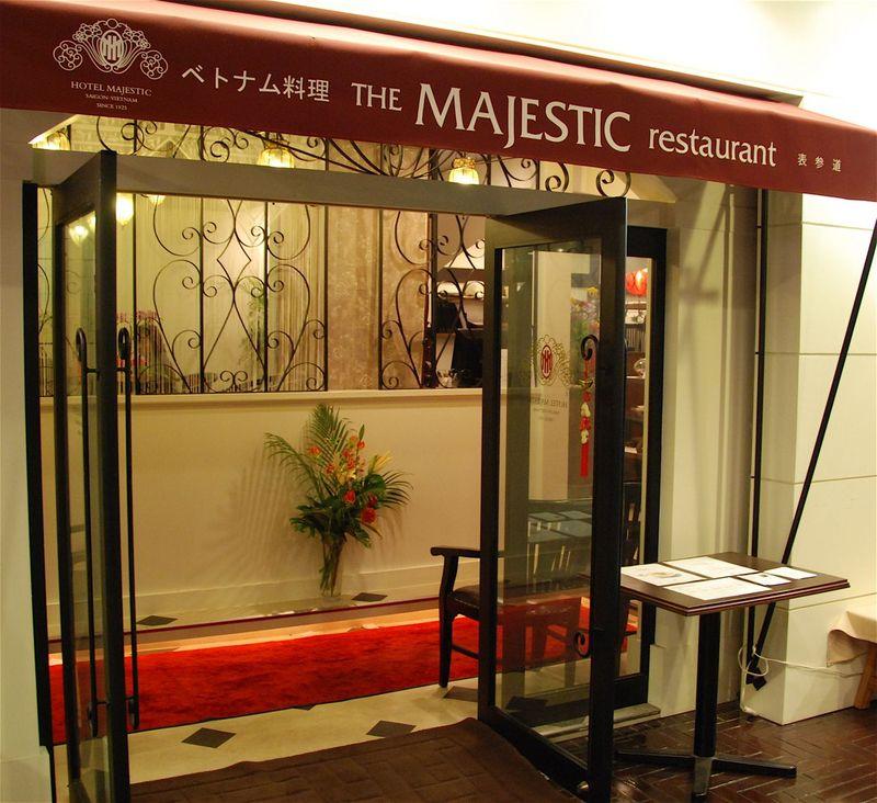 Majestic entrance (c) Tokyo Food FIle