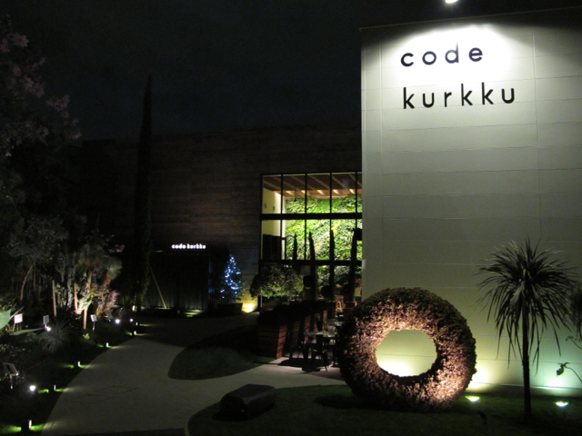 code kurkku night © Tokyo Food FIle