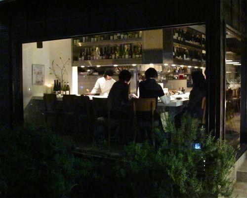 looking in © Tokyo Food FIle