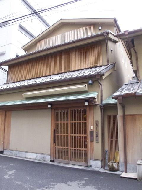 architecture © Tokyo Food FIle