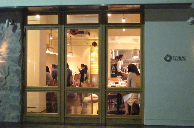 L'As window © Tokyo Food File